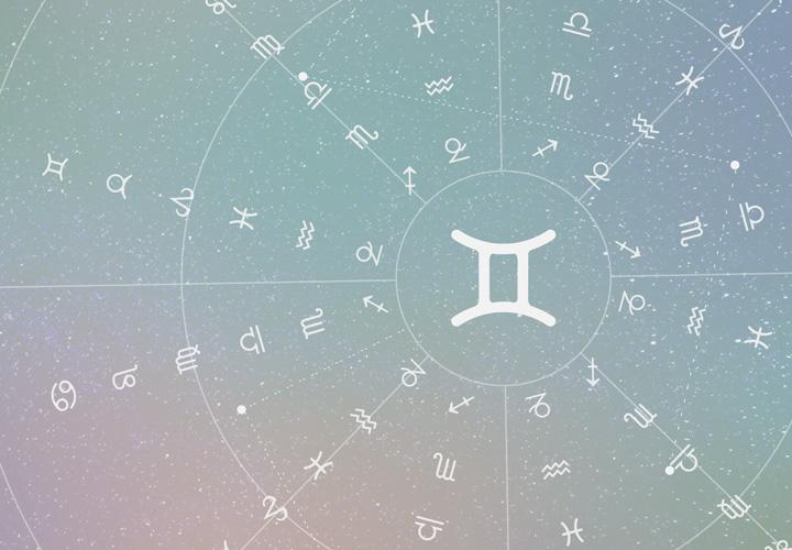 Milk Makeup Horoscopes: Gemini